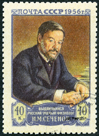 physiologist: USSR - CIRCA 1956: A stamp printed in USSR shows portrait of Ivan Mikhaylovich Sechenov (1829-1905), Russian physiologist, circa 1956