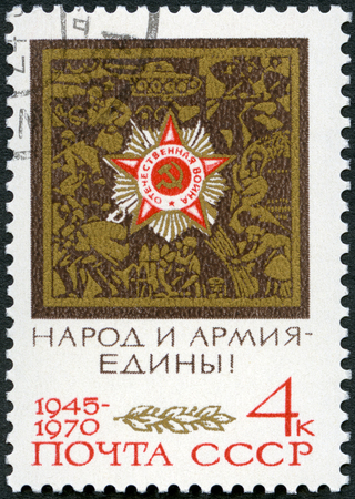orden: USSR - CIRCA 1970: A stamp printed in USSR shows Order of the Great Patriotic, 25th anniversary of victory Patriotic War and World War II victory, circa 1970