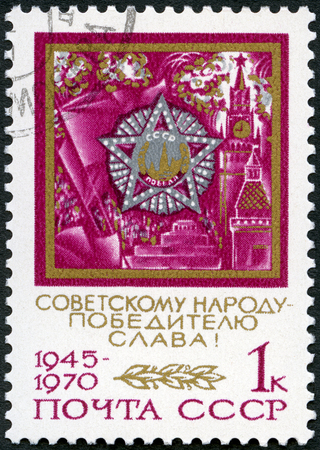 orden: USSR - CIRCA 1970: A stamp printed in USSR shows Order of the Victory, 25th anniversary of victory Patriotic War and World War II victory, circa 1970