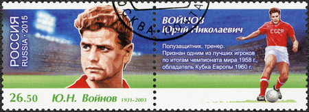 cup of russia: RUSSIA - CIRCA 2015: A stamp printed in Russia shows Yuriy Mykolayovych Voynov (1931-2003), footballer, dedicated the 2018 FIFA World Cup Russia, circa 2015