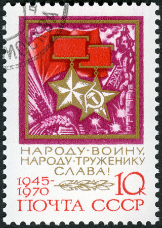 labor union: USSR - CIRCA 1970: A stamp printed in USSR shows Gold Star of the Order of Hero of the Soviet Union and Medal of Socialist Labor, 25th anniversary of victory Patriotic War and World War II victory, circa 1970