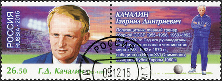 cup of russia: RUSSIA - CIRCA 2015: A stamp printed in Russia shows Gavriil Dmitriyevich Kachalin (1911-1995), footballer, dedicated the 2018 FIFA World Cup Russia, circa 2015