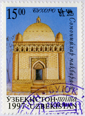 UZBEKISTAN - CIRCA 1997: A stamp printed in Uzbekistan shows Tomb shrine of Ismail Samani, The Samanid mausoleum, in Bukhara, Sites on Silk Road, circa 1997