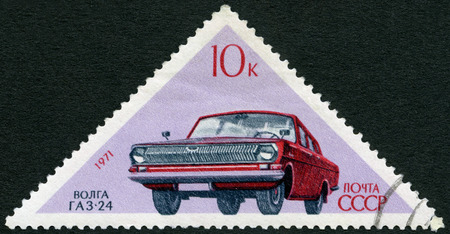 USSR - CIRCA 1971: A stamp printed in USSR shows GAZ-24 Volga, series Soviet Cars, circa 1971