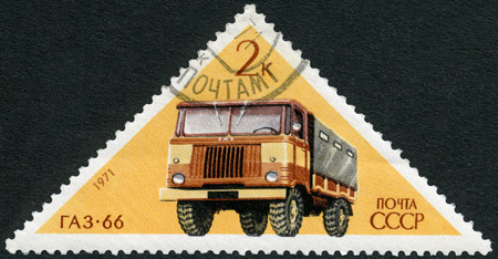 USSR - CIRCA 1971: A stamp printed in USSR shows GAZ-66 all-road military truck , series Soviet Cars, circa 1971