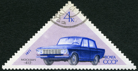 the ussr: USSR - CIRCA 1971: A stamp printed in USSR shows Moskvitsh 412, series Soviet Cars, circa 1971
