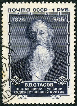 critic: USSR - CIRCA 1957: A stamp printed in USSR shows Vladimir Vasilievich Stasov (1824-1906), Art and Music Critic, circa 1957