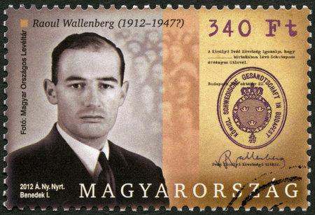 gustaf: HUNGARY - CIRCA 2012: A stamp printed in Hungary shows Raoul Gustaf Wallenberg (1912-1945), Swedish architect, businessman, diplomat and humanitarian, circa 2012 Editorial