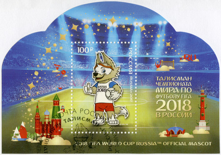 RUSSIA - CIRCA 2017: A stamp printed in Russia shows Official Mascot, The Wolf named Zabivaka, dedicated the 2018 FIFA World Cup Russia, circa 2017