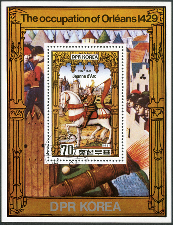 NORTH KOREA - CIRCA 1981: A stamp printed in DPR Korea shows Joan of Arc (1412-1431), The Maid of Orleans, 550th Anniversary Death, series, circa 1981