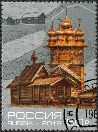RUSSIA - CIRCA 2016: A stamp printed in Russia shows The Kizhi Pogost Museum, series The 50th Foundation Anniversary of the State Historical and Ethnographic Museum-Reserve Kizhi, circa 2016 Editorial