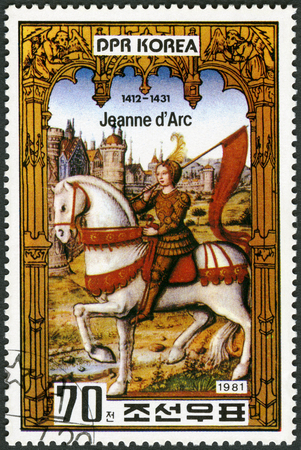NORTH KOREA - CIRCA 1981: A stamp printed in DPR Korea shows Joan of Arc (1412-1431), The Maid of Orleans, 550th Anniversary Death, series, circa 1981 Editorial