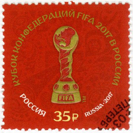 RUSSIA - CIRCA 2017: A stamp printed in Russia dedicated FIFA Confederations Cup Russia 2017, Official Emblem, circa 2017