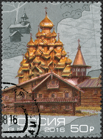 reserve: RUSSIA - CIRCA 2016: A stamp printed in Russia shows The Kizhi Pogost Museum, series The 50th Foundation Anniversary of the State Historical and Ethnographic Museum-Reserve Kizhi, circa 2016 Editorial