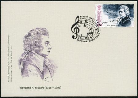 KYRGYZSTAN - CIRCA 2016: A stamp printed in Kyrgyzstan shows Wolfgang Amadeus Mozart (1756-1791), composer, circa 2016