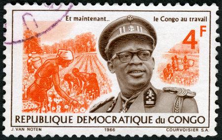 statesman: CONGO - CIRCA 1966: A stamp printed in Republic of the Congo shows Joseph Desire Mobutu (1930-1996), Sese Seko Kuku Ngbendu Wa Za Banga, Pyrethrum harvest, president Congo, circa 1966