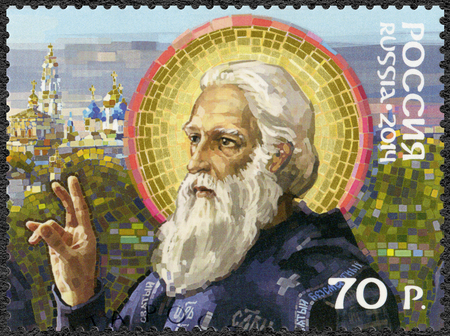 theologian: RUSSIA - CIRCA 2014: A stamp printed in Russia shows Venerable Sergius of Radonezh (1314-1392), 700th Birth Anniversary, series the history of the church, circa 2014