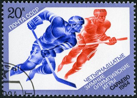 USSR - CIRCA 1984: A stamp printed in USSR shows Ice Hockey, 1984 Winter Olympics, Sarajevo, circa 1984