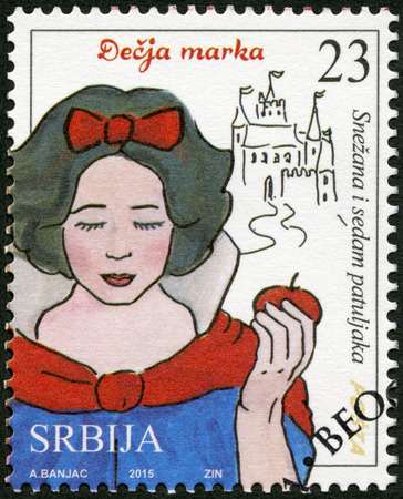 SERBIA - CIRCA 2015: A stamp printed in Republic of Serbia shows The Snow White and the Seven Dwarfs, series Characters from childrens books, circa 2015 Editorial