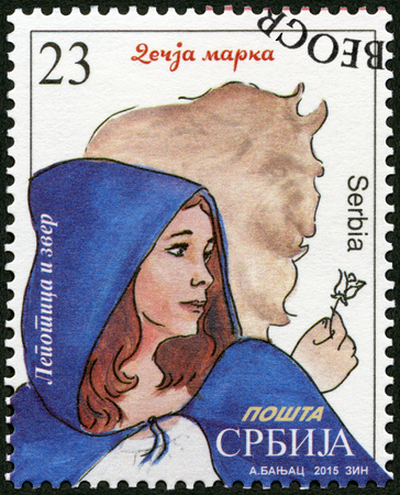 SERBIA - CIRCA 2015: A stamp printed in Republic of Serbia shows The Beauty and the Beast, series Characters from childrens books, circa 2015