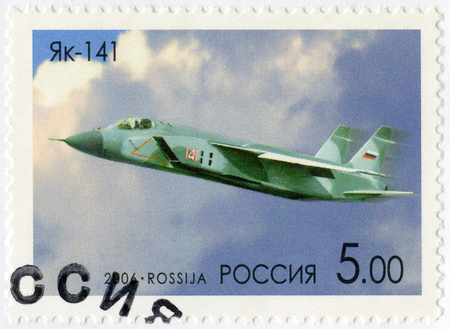 RUSSIA - CIRCA 2006: A stamp printed in Russia shows The Yakovlev Yak-141, series the 100th birth anniversary of A.S.Yakovlev, the aircraft designer, circa 2006