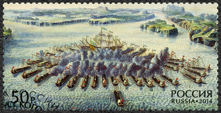 RUSSIA - CIRCA 2014: A stamp printed in Russia dedicated the 300th Anniversary the Battle of Gangut, engraving by Mauritius Bakua, circa 2014
