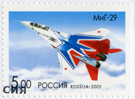 RUSSIA - CIRCA 2005: A stamp printed in Russia shows The Mikoyan MiG-29, series OKB planes by A.I.Mikoyan, the aircraft designer, circa 2005