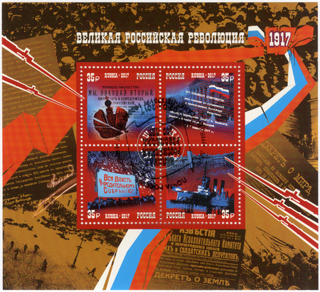 RUSSIA - CIRCA 2017: A stamp printed in Russia dedicated The 100th Anniversary of the Great Russian Revolution, circa 2017