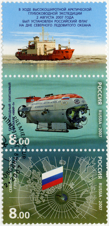 RUSSIA - CIRCA 2007: A stamp printed in Russia shows Arctic high latitude deep water expedition, circa 2007 Editorial