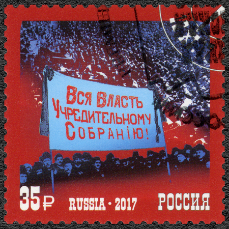 RUSSIA - CIRCA 2017: A stamp printed in Russia dedicated Constituent Assembly, series The 100th Anniversary of the Great Russian Revolution, circa 2017