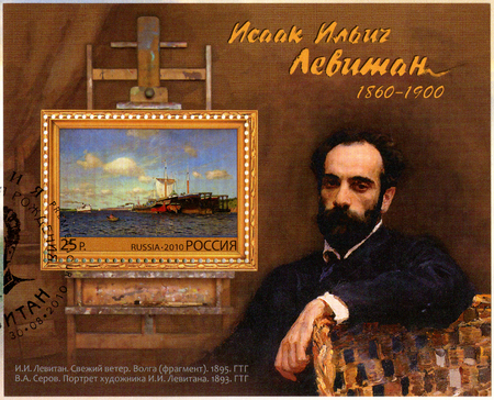 genre: RUSSIA - CIRCA 2010: A stamp printed in Russia shows Isaac Ilyich Levitan (1860-1900), painter, circa 2010 Editorial