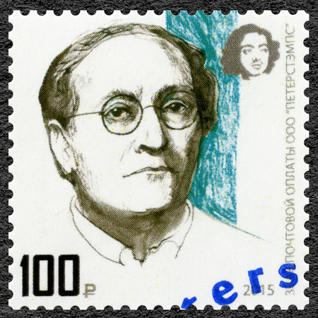 postmark: RUSSIA - CIRCA 2015: A stamp printed in Russia shows Iosif (Joseph) Aleksandrovich Brodsky (1940-1996), poet and essayist, series Nobel Laureate in Literature, circa 2015