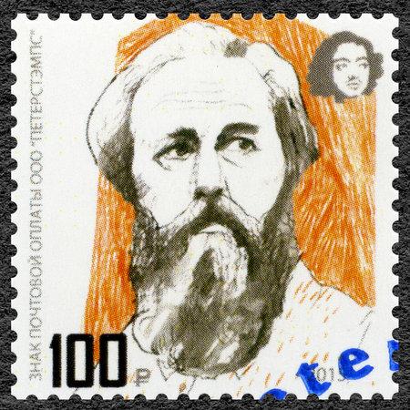 laureate: RUSSIA - CIRCA 2015: A stamp printed in Russia shows Aleksandr Solzhenitsyn (1918-2008), novelist, series Nobel Laureate in Literature, circa 2015 Editorial