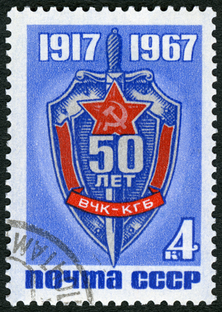 USSR - CIRCA 1967: A stamp printed in USSR dedicate 50th anniversary of The KGB, shows Emergency Commission Emblem, the State Security Commission, circa 1967