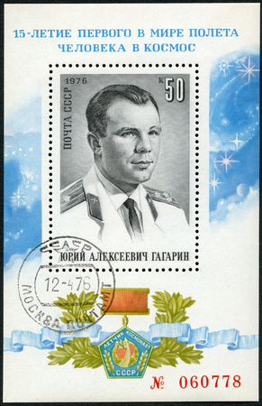 USSR - CIRCA 1976: A stamp printed in USSR shows shows Yuri Gagarin (1934-1968), the 75th anniversary of birth U.A. Gagarin, first astronaut in the world, circa 1976