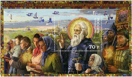RUSSIA - CIRCA 2014: A stamp printed in Russia shows Venerable Sergius of Radonezh (1314-1392), 700th Birth Anniversary, series the history of the church, circa 2014