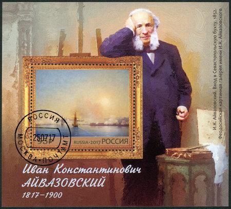 RUSSIA - CIRCA 2017: A stamp printed in Russia dedicated the 200th anniversary birth of Ivan Konstantinovich Aivazovsky (1817-1900), painter, circa 2017