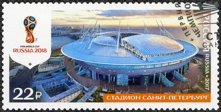 RUSSIA - CIRCA 2017: A stamp printed in Russia shows stadium in St Petersburg, The Krestovsky Zenit Arena Saint Petersburg Stadium, series Stadiums, 2018 Football World Cup Russia, circa 2017 Editorial