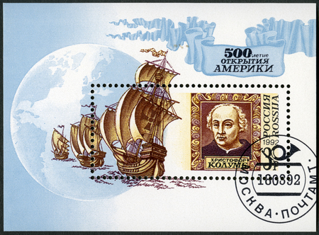 RUSSIA - CIRCA 1992: A stamp printed in Russia shows Christopher Columbus (1450-1506), Discovery of America, 500th Anniversary, circa 1992