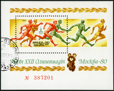 USSR - CIRCA 1980: A stamp printed in USSR shows sportsman, Relay race, 22th Olympic Games, Moscow, circa 1980 Redakční