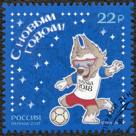 RUSSIA - CIRCA 2017: A stamp printed in Russia shows Mascot Wolf, 2018 Football World Cup Russia, Happy New Year, circa 2017