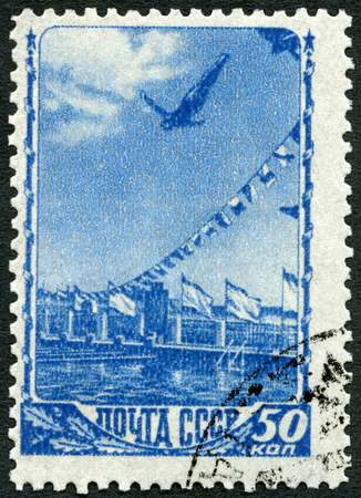 USSR - CIRCA 1948: A stamp printed in USSR shows Diving, series Sport, circa 1948 Editorial