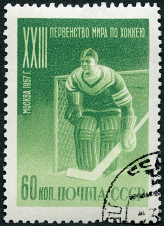 USSR - CIRCA 1957: A stamp printed in USSR shows Goalkeeper, series dedicated 23rd Ice Hockey World Championship IIHF in Moscow, circa 1957 Editorial