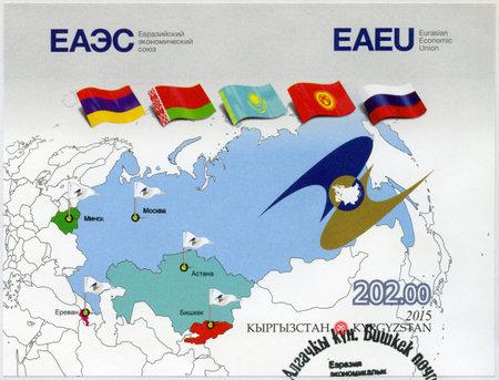 KYRGYZSTAN - CIRCA 2015: A stamp printed in Kyrgyzstan dedication The Eurasian Economic Union EAEC, circa 2015