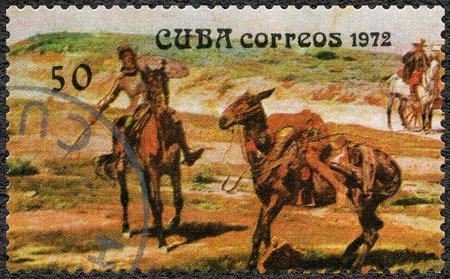 CUBA: circa 1972: un sello impreso en CUBA dedicado a Miguel de Cervantes Saavedra (1547-1616), autor español, circa 1972