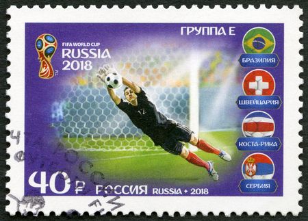 RUSSIA - CIRCA 2018: A stamp printed in Russia shows goalkeeper, Group E, series Participating Teams, 2018 Football World Cup Russia, circa 2018