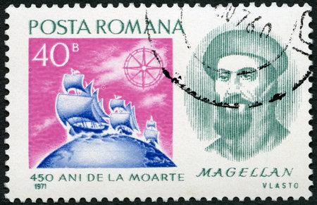 ROMANIA - CIRCA 1971: A stamp printed in Romania shows Ferdinand Magellan (1480-1521), Portuguese explorer, circa 1971