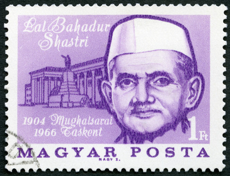 HUNGARY - CIRCA 1966: A stamp printed in Hungary shows Lal Bahadur Shastri (1904-1966), circa 1966