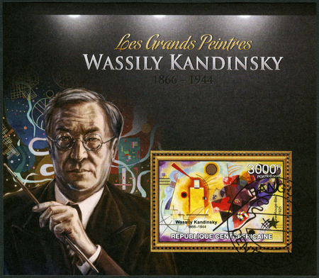 CAR - CIRCA 2013: A stamp printed in Central African Republic shows Wassily Wassilyevich Kandinsky (1866-1944), painter, circa 2013