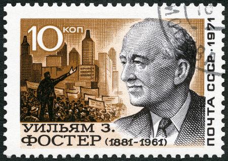 URSS - VERS 1971 : un timbre imprimé en URSS montre William Z. Foster (1881-1961) homme politique marxiste, vers 1971 Éditoriale